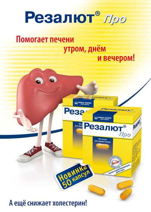 препараты от боли в горле недорогие но эффективные